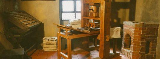 Muzeum knihy Žďár nad Sázavou