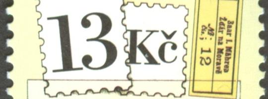 Poštovní známka Žďár nad Sázavou