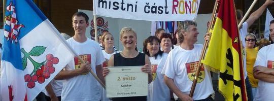 Ořechov - Ronov - 2. místo Vesnice roku 2014