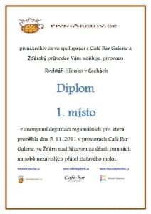 diplom-pivni-archiv